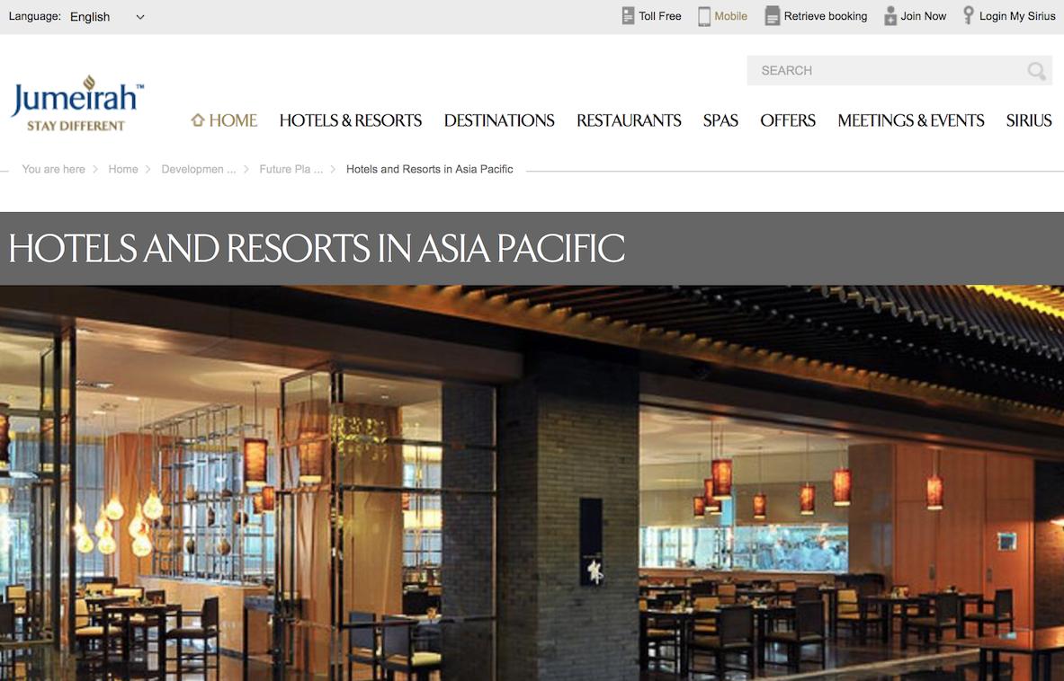 奢华酒店品牌 Jumeirah 2018年至少新开5店,南京新店由已故建筑大师Zaha Hadid 设计