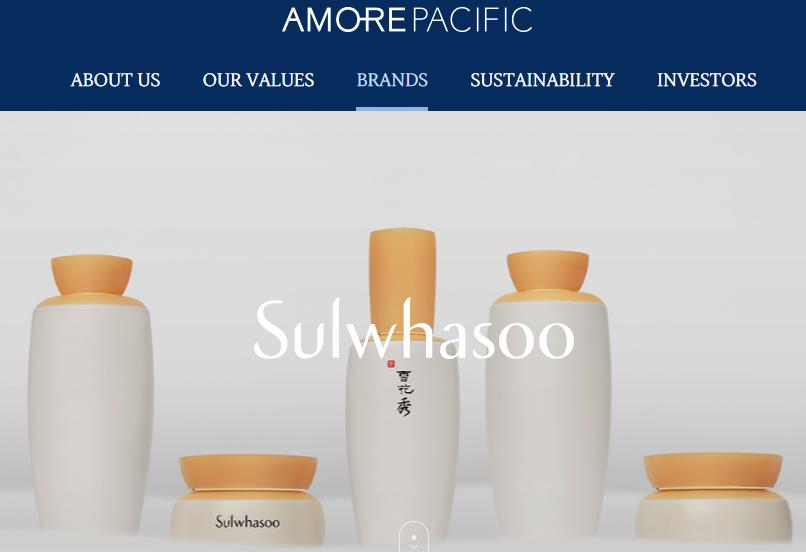 爱茉莉太平洋集团旗下高端美妆品牌雪花秀进军欧洲市场,首发英国和德国
