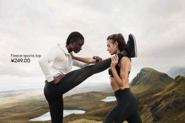 瑞典时尚零售巨头 H&M 与英国时尚生活方式品牌Joules 纷纷推出女性运动系列