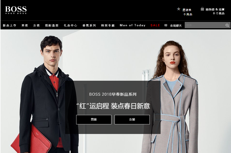 Hugo Boss 最新季度线上销售大涨42%,美国与中国大陆可比销售均实现两位数增长