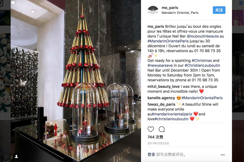 美妆业务红火的 Christian Louboutin 在巴黎推出一家奢侈美甲吧