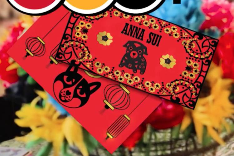 麦当劳联手华裔设计师 Anna Sui 推出狗年限量红包