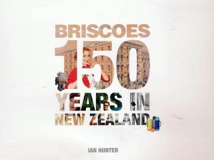 新西兰体育和家居用品零售商 Briscoe 2017财年销售额首次突破6亿新西兰元