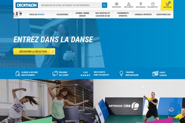 法国体育用品零售巨头迪卡侬 2017年销售额同比增长11%达 120亿欧元