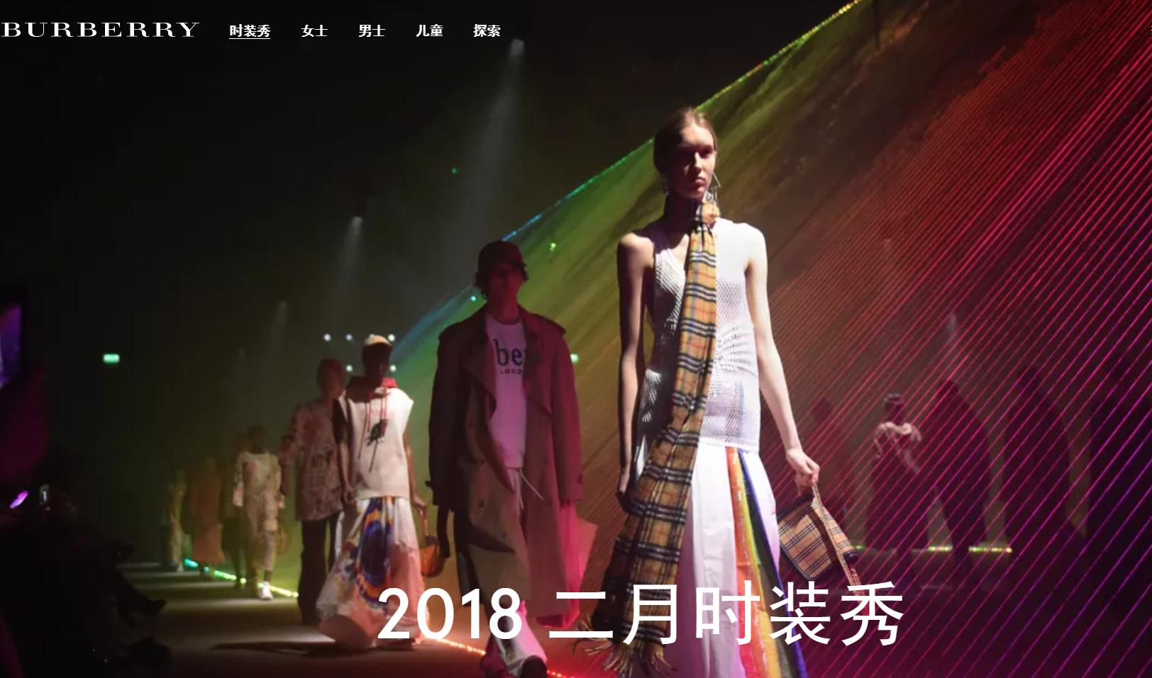 """英国时尚金童Christopher Bailey 为Burberry 献上最后的""""彩虹""""大秀"""