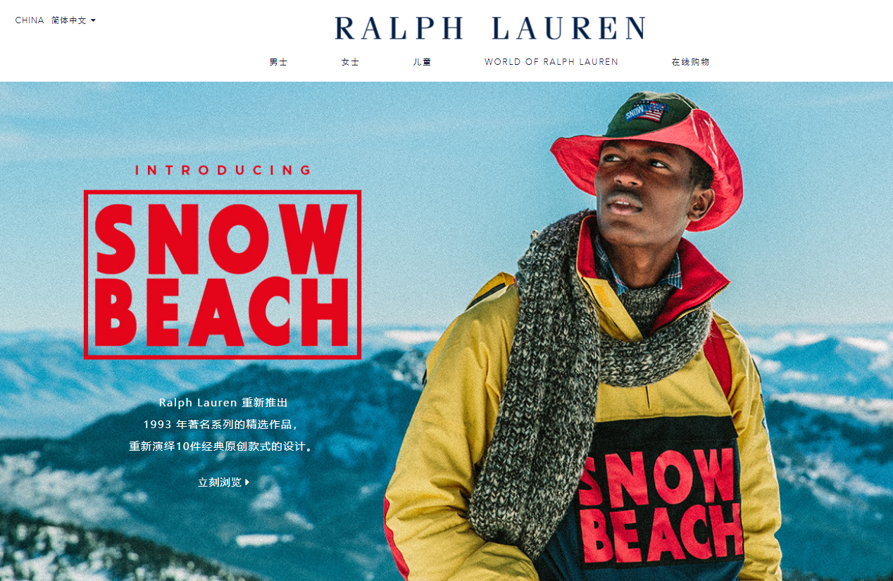 Ralph Lauren 最新季度表现好于预期,但下调全年预期导致股价下跌 7.4%