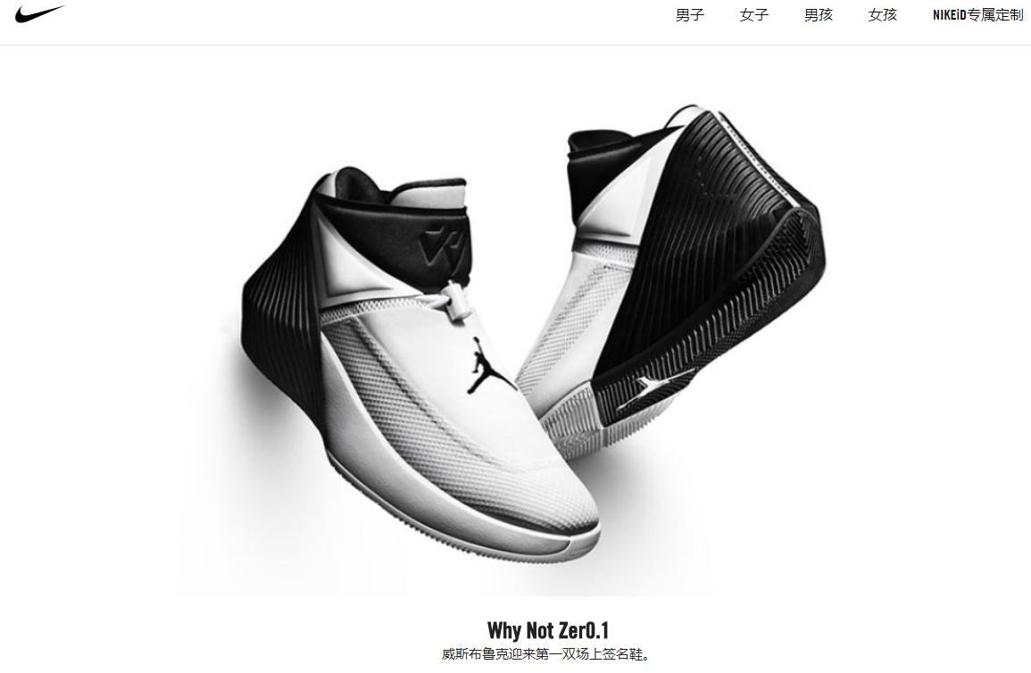 资本大鳄押宝 Nike:知名激进投资人 Ackman 和资产管理巨头 Blackrock 先后大幅增持