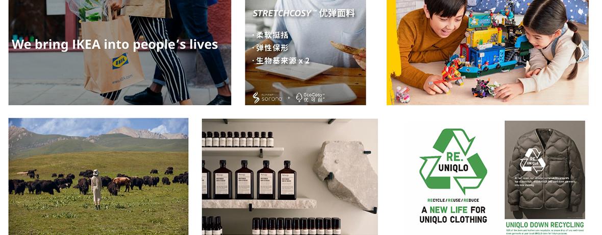 华丽志可持续时尚力度榜:9月上榜品牌/企业完全名单