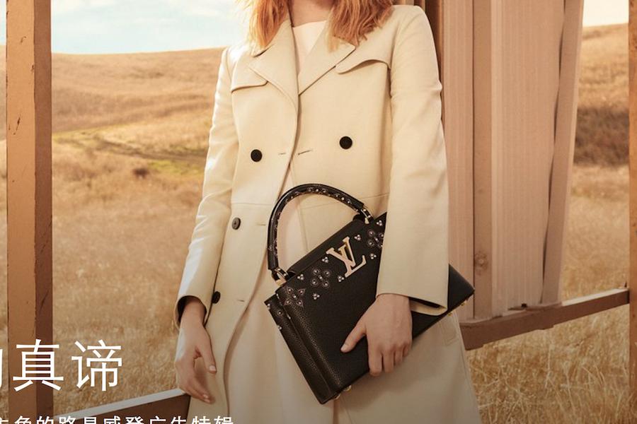皮具销售供不应求,Louis Vuitton 计划今明两年再开三座新工厂