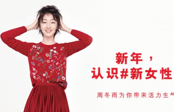 实体门店和中国业务表现低迷,香港时尚集团 Esprit 半年亏损 9.54亿港币