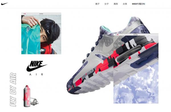 """北美市场峰回路转,Nike 股价大涨,蝉联 Brand Finance""""2018全球最有价值50大服装品牌""""榜首"""