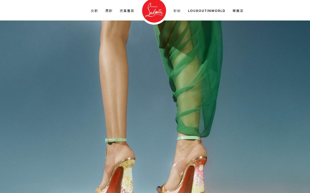 Christian Louboutin 红底鞋维权之路一波三折,红底鞋专利岌岌可危
