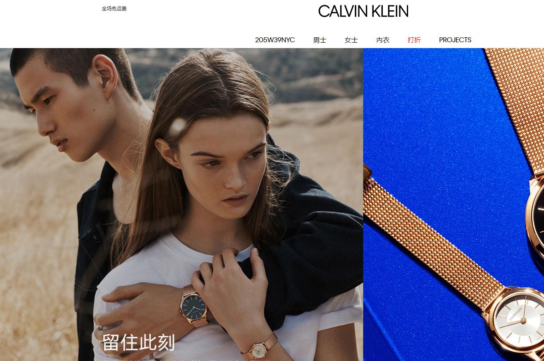 Calvin Klein 和 Tommy Hilfiger 出众表现推动 PVH 集团2017财年业绩优于预期