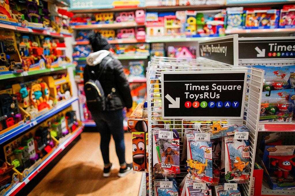 玩具反斗城(Toys 'R' Us)或进入破产清算,关闭美国和英国全部门店,3.6万名员工面临失业