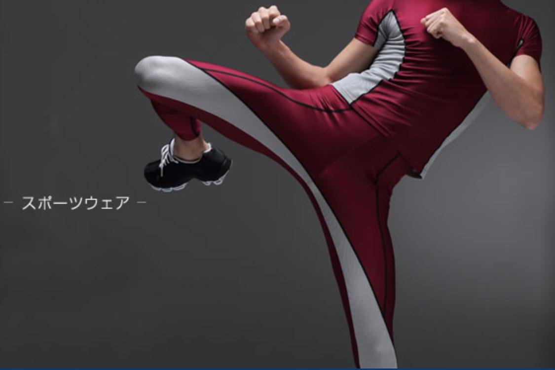 日本旭化成和帝人发布最新纺织品技术:高端弹力纤维 Roica 和全球首款可穿戴聚乳酸材料