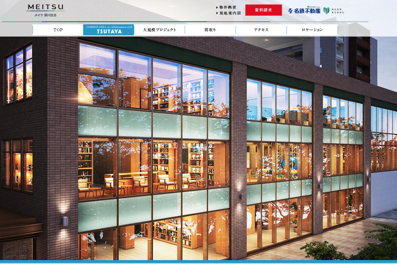 日本茑屋书店跨界房地产,首度负责住宅区公共空间设计