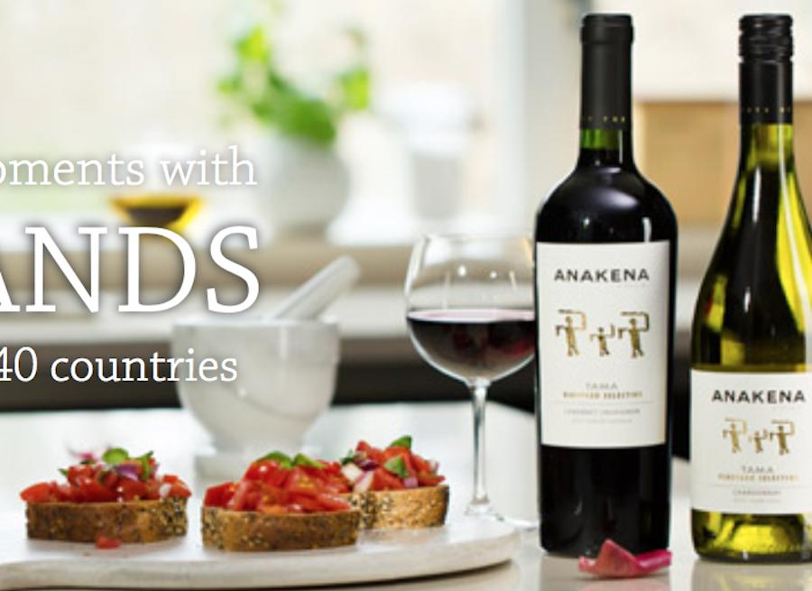 私募巨头凯雷集团10亿澳元收购澳大利亚第二大葡萄酒生产商 Accolade Wines