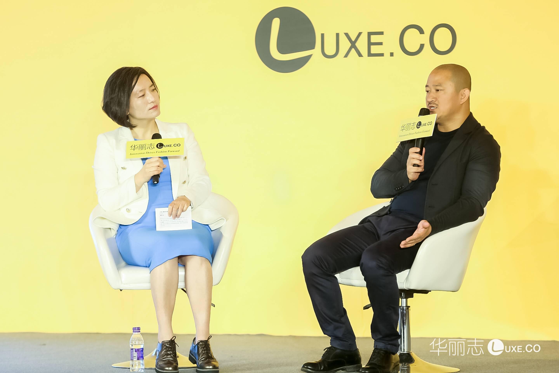 【2018华丽志全球时尚创新与投资论坛-北京】对话红杉资本中国基金合伙人王岑:CEO做品牌需要基本的美学!