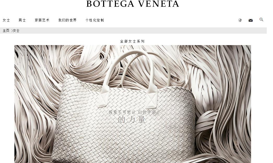 """Bottega Veneta首席执行官称:未来的皮具将是零动物成分的""""纯素""""商品"""