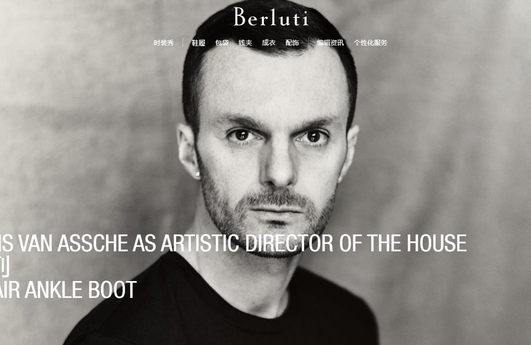 人事动向丨Dior 任命首席数字官,原 Dior 男装创意总监入主LVMH旗下 Berluti