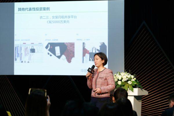 【华丽志 X 上海时装周】华丽志创始人、橙湾大学校长余燕解读一年来全球时尚投资并购9大特点