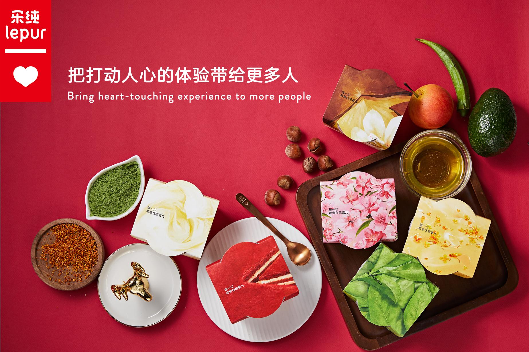 """一盒酸奶背后的""""方法论"""" 【华丽创业志】专访""""乐纯""""创始人Denny"""