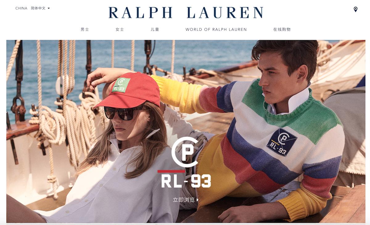 正价商品销售比例上升,Ralph Lauren 上季度销售利润均好于分析师预期