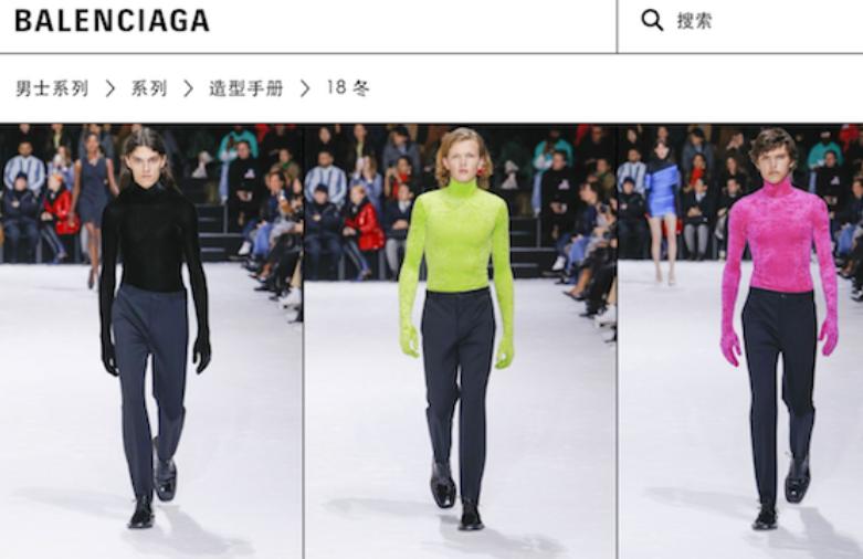 受男性和千禧一代消费者推动,Balenciaga跃升开云集团旗下增长最快的品牌
