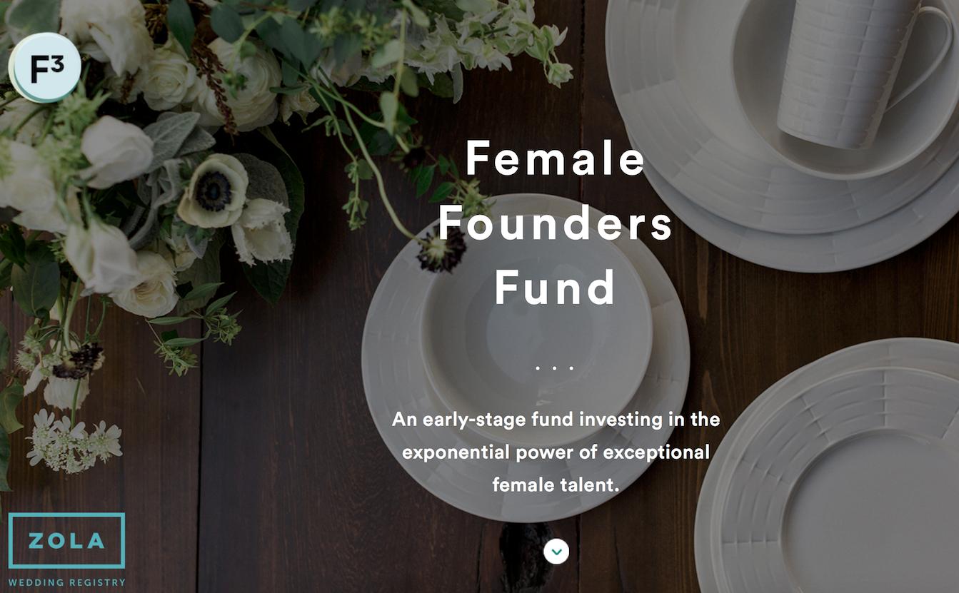 支持女性创业的风险投资基金 Female Founders Fund 完成第二期基金的募集,获比尔盖茨夫人支持