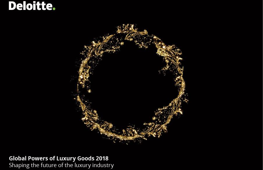 德勤2018年全球奢侈品公司百强榜单:LVMH蝉联第一,9家中国公司上榜