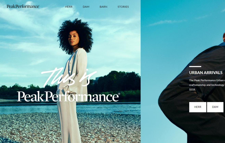 丹麦时尚集团 IC Group最新季度财报:出售旗舰品牌 Peak Performance后,余下两大品牌未来面临挑战