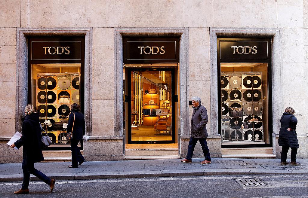 一季度同店销售额同比减少 4.4%,Tod's集团表示下半年有望重回增长