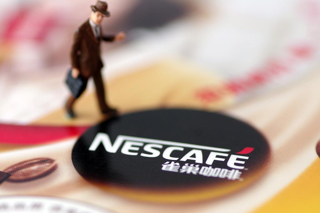 对手变队友,雀巢斥资71.5亿美元收购星巴克全球包装型咖啡产品独家分销权