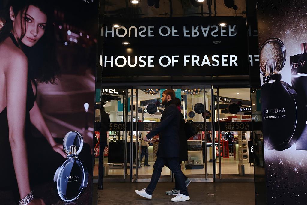 即将成为控股股东,千百度披露英国高端百货 House of Fraser2017财年数据:亏损4390万英镑