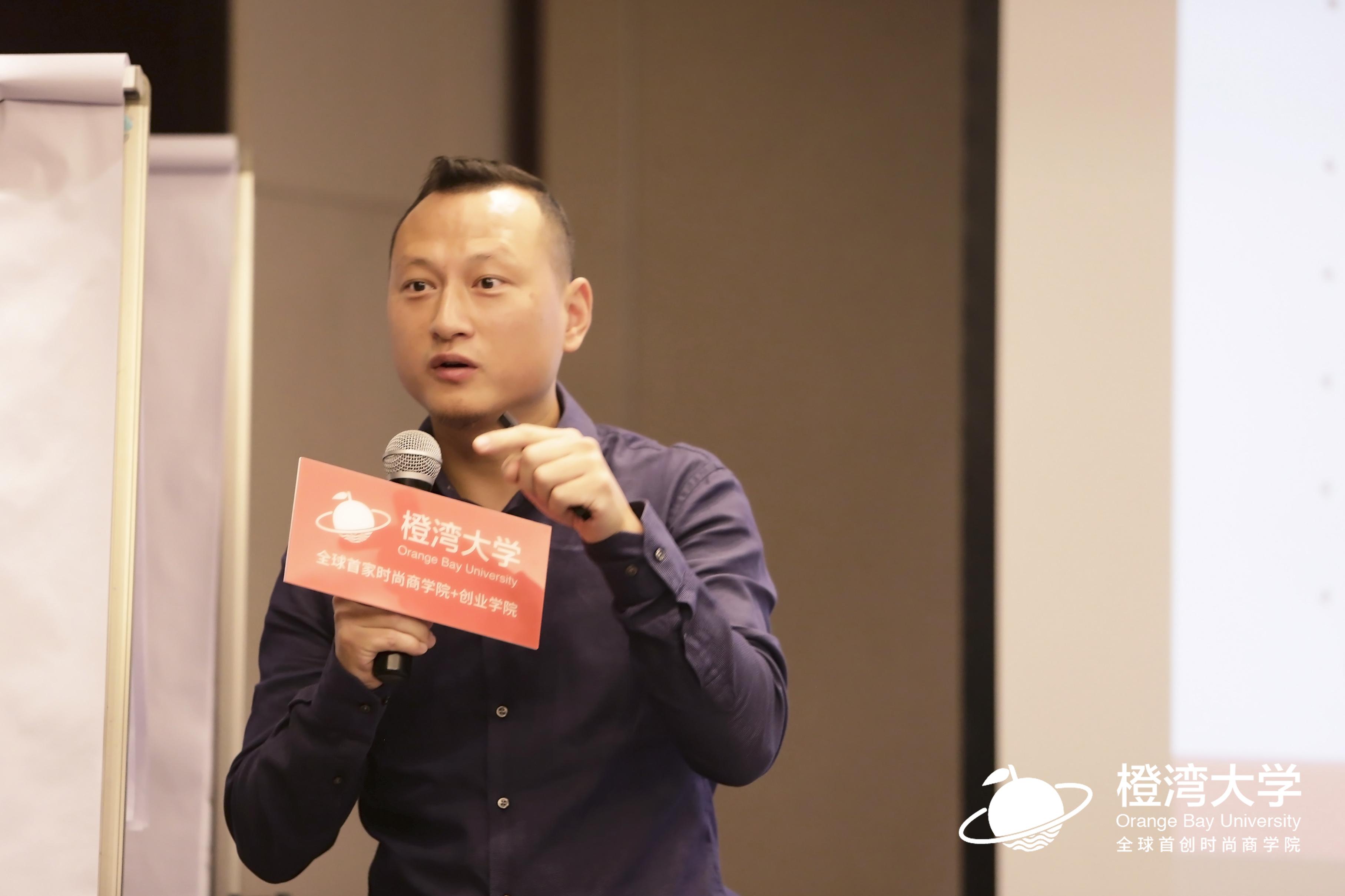 橙湾大学特聘讲师系列访谈:L Catterton Asia 高级运营副总裁陈严
