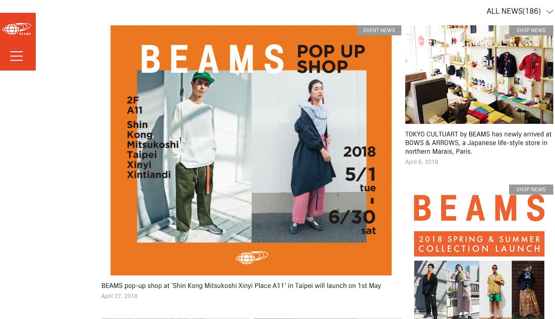 日本多品牌发行商、买进顺手店运营商 Beams hg0088公司铰出产品牌铰行效力动