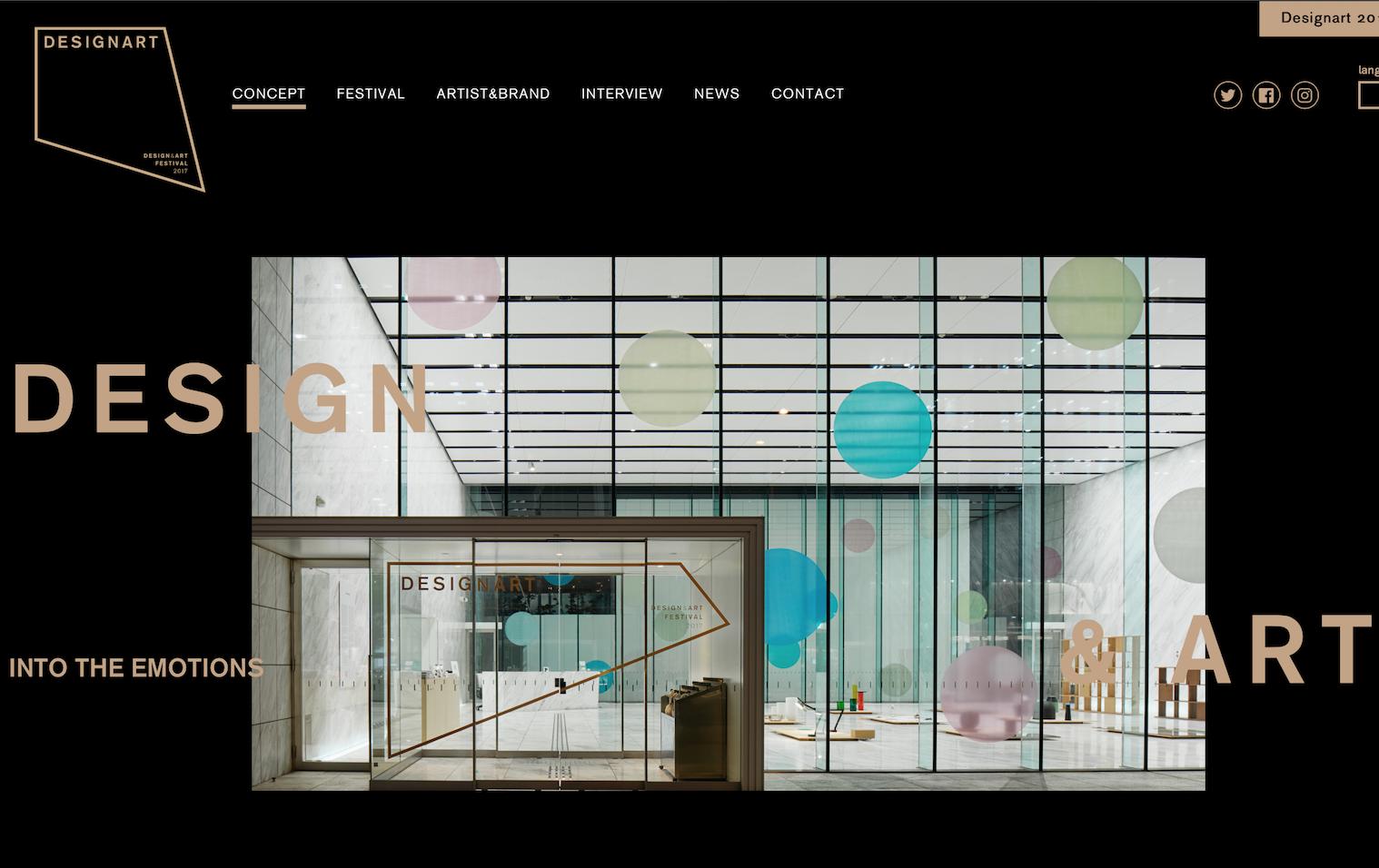 第二届 Densignart 东京设计艺术节扩大规模和作品阵容,要把东京城变为巨大的艺术博物馆