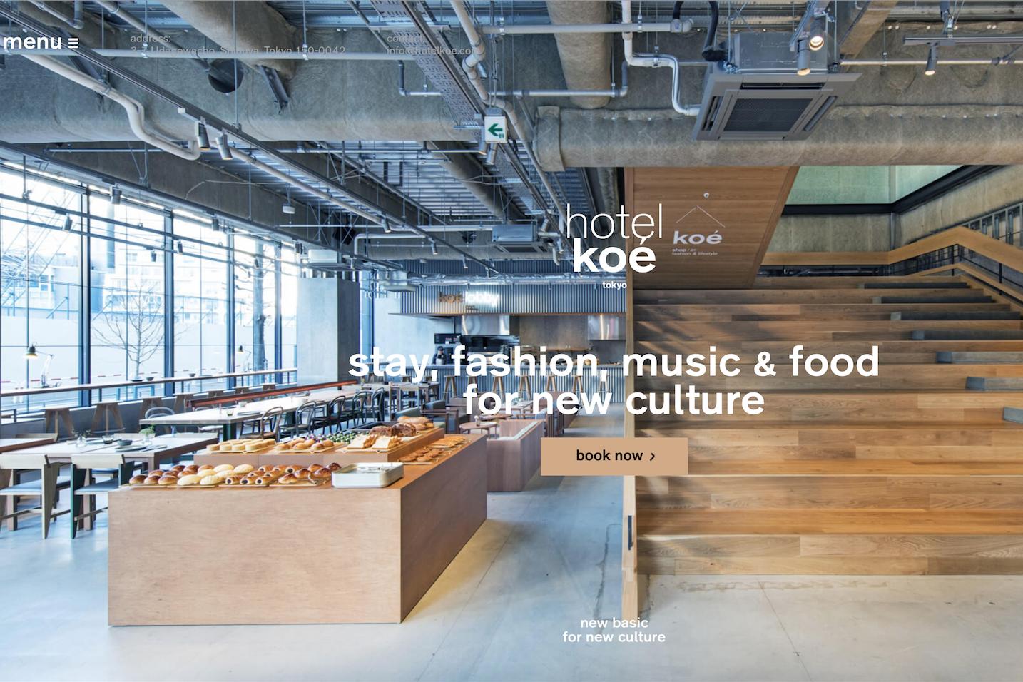 日本时尚集团 Stripe 推出新型门店 Hotel Koe Tokyo:集品牌门店与酒店于一体,融合艺术、时尚和音乐主题