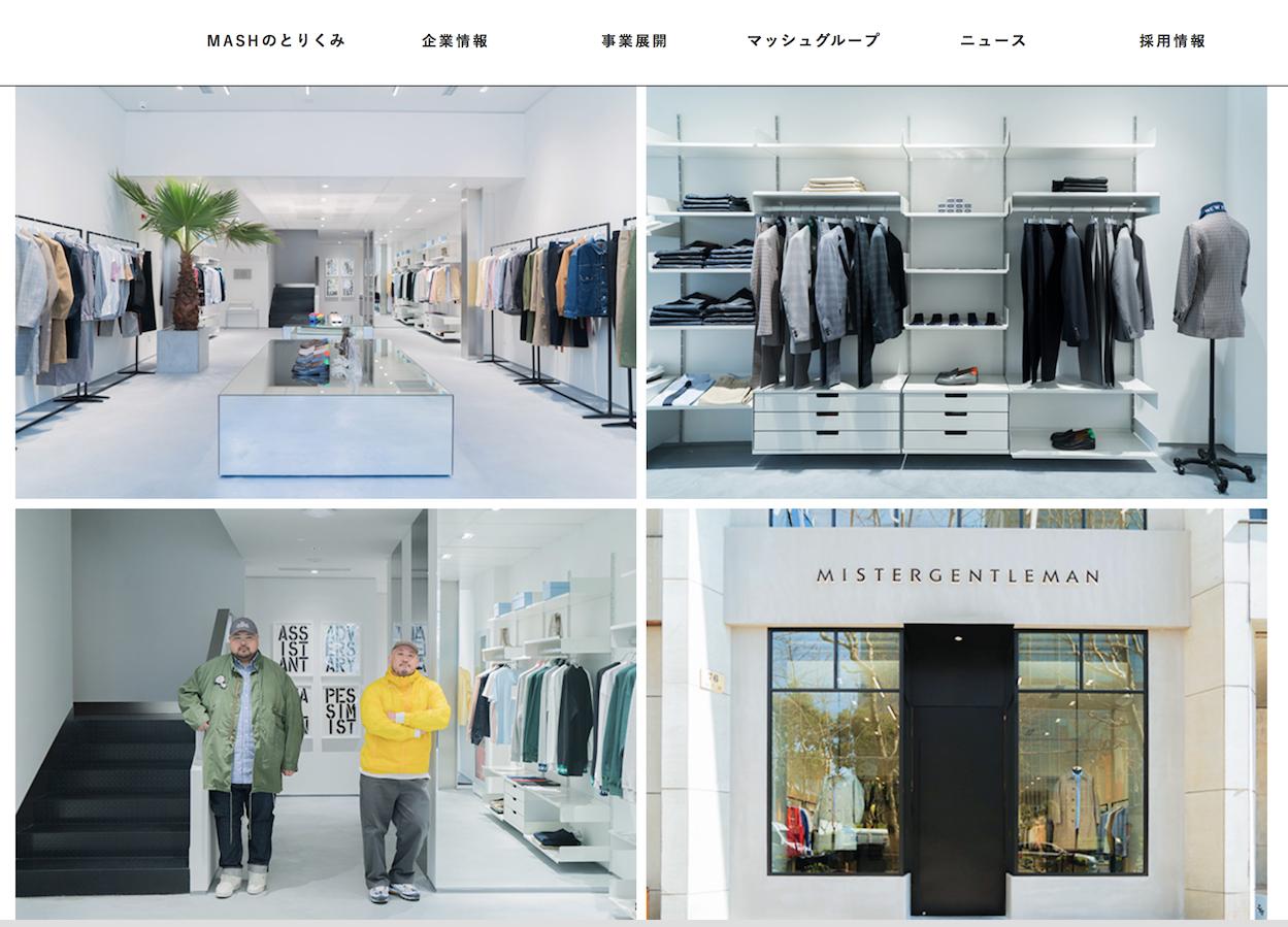 """横跨时装、美妆、餐饮和设计领域,探秘日本新锐时尚集团 MASH如何满足""""女性全天候消费需求"""""""