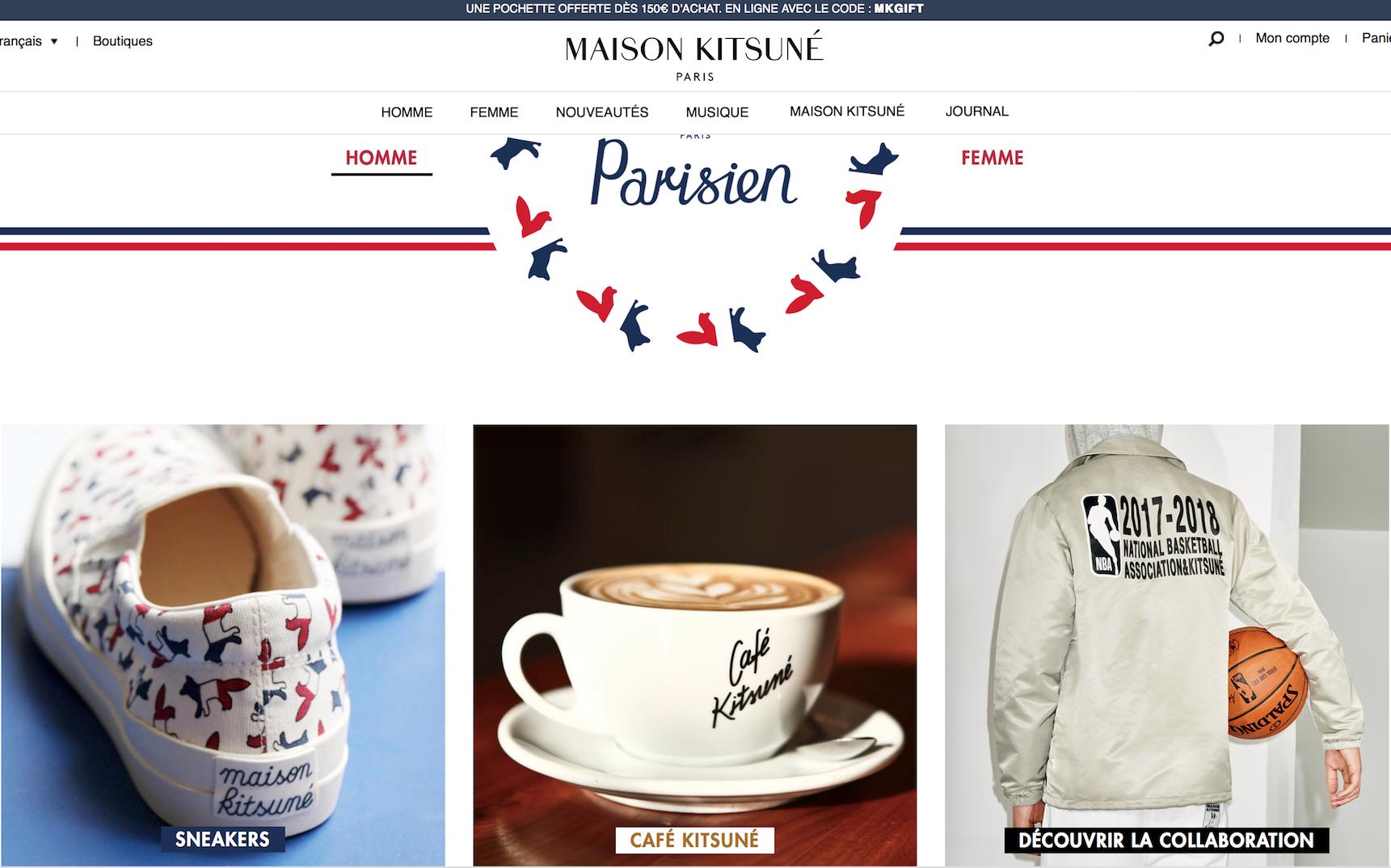 法国时尚品牌Maison Kitsuné 联合创始人:我们是一个靠音乐起家的生活方式品牌