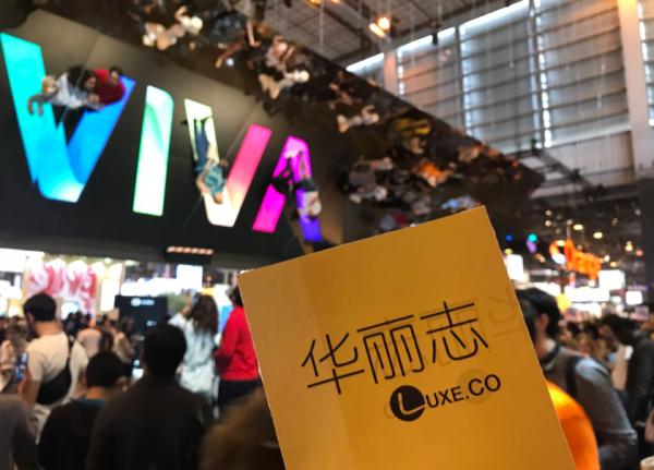 华丽现场|《华丽志》在巴黎深入 VIVA Tech —法国奢侈品巨头LVMH加持下的时尚科技盛会