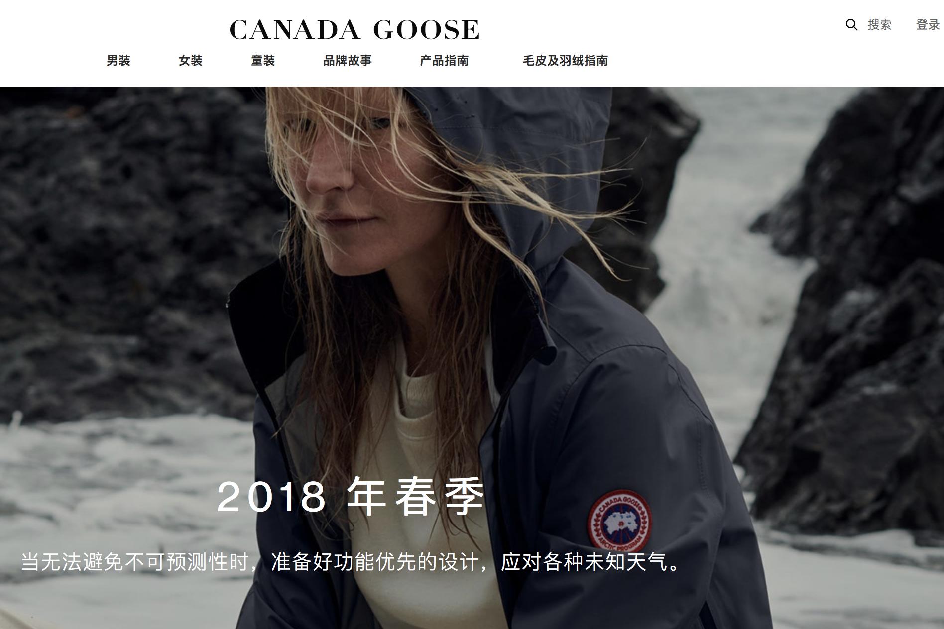 Canada Goose 正式宣布进军中国市场,将在上海设大中华区总部,在北京和香港开设旗舰店