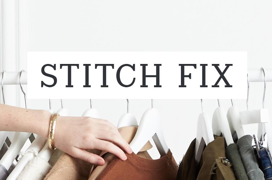 美国按月订购时尚电商Stitch Fix最新季报扭亏为盈:活跃客户同比增长30%,男装业务直追女装