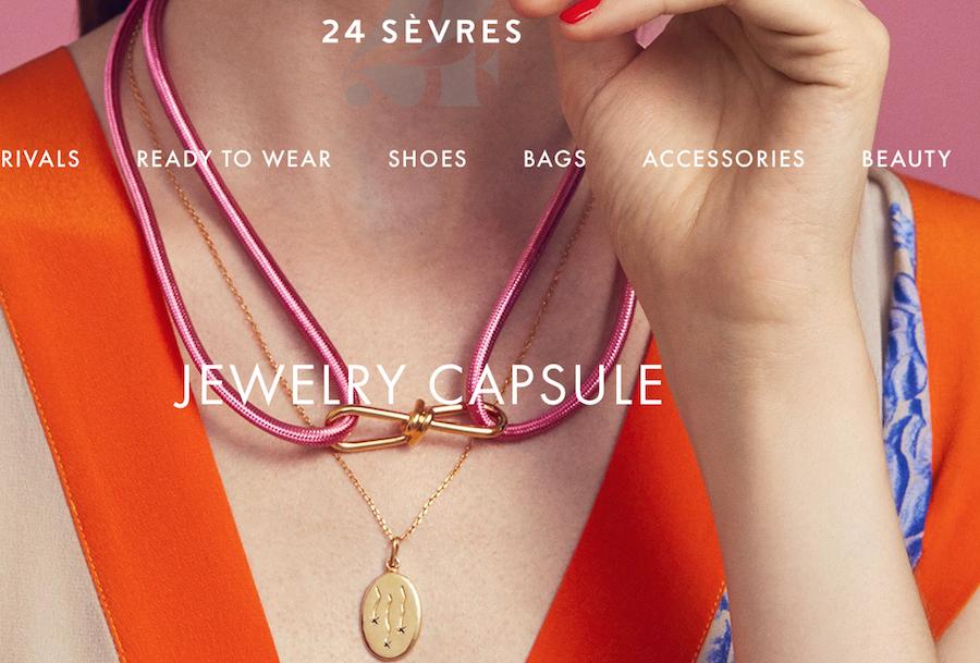 LVMH旗下奢侈品电商网站 24 Sèvres 增设高级珠宝手表版块