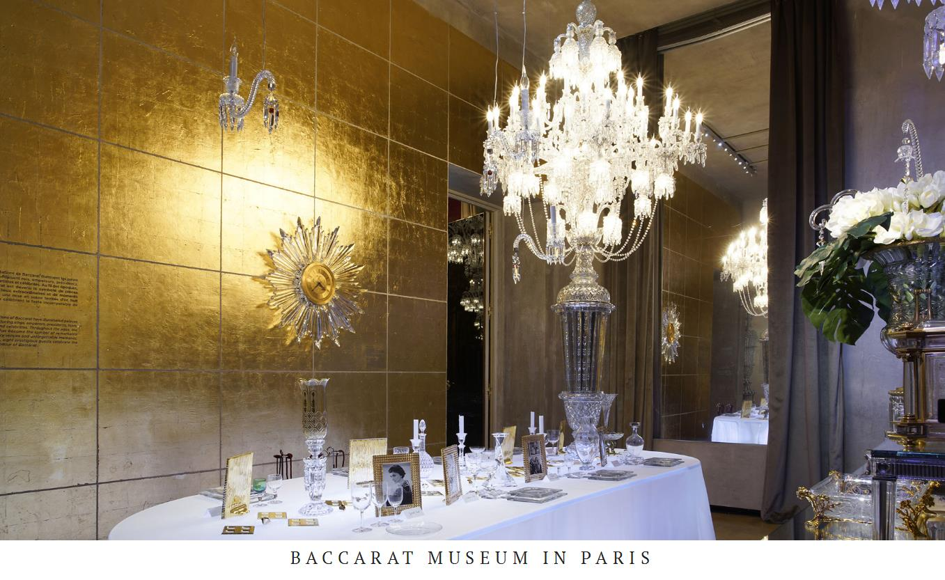 中国沣沅资本正式完成对法国传奇水晶制造商 Baccarat 控股权的收购