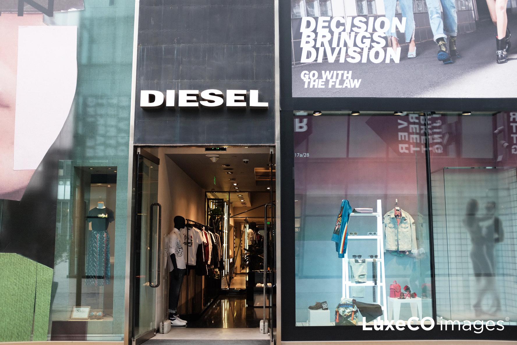意大利高端牛仔品牌 Diesel 旗下的美国公司申请破产保护,同时公布品牌重整计划