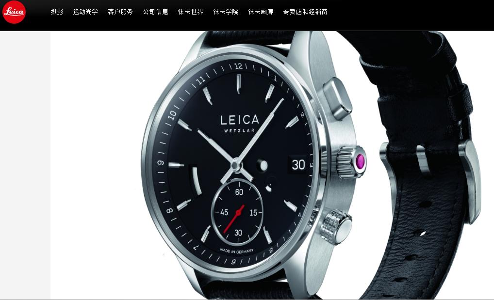 德国徕卡正式进军奢侈手表领域:发布两款高端机械手表