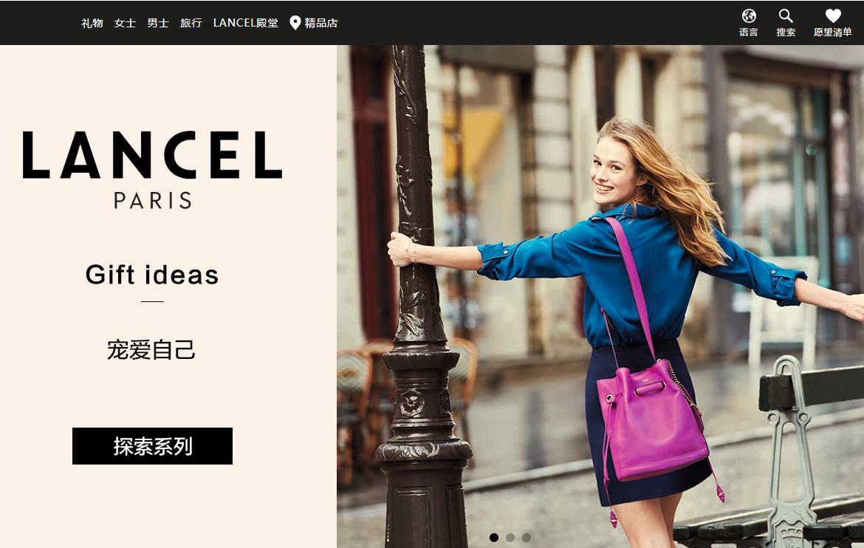 进一步精简品牌组合,历峰集团宣布将旗下法国皮具品牌 Lancel 出售给意大利轻奢皮具制造商 Piquadro