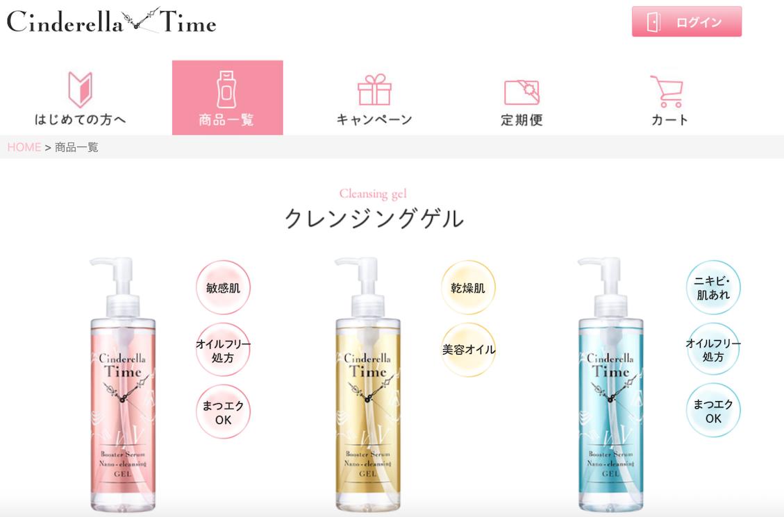 日本制药巨头小林制药收购护肤品生产商 Ture Nature