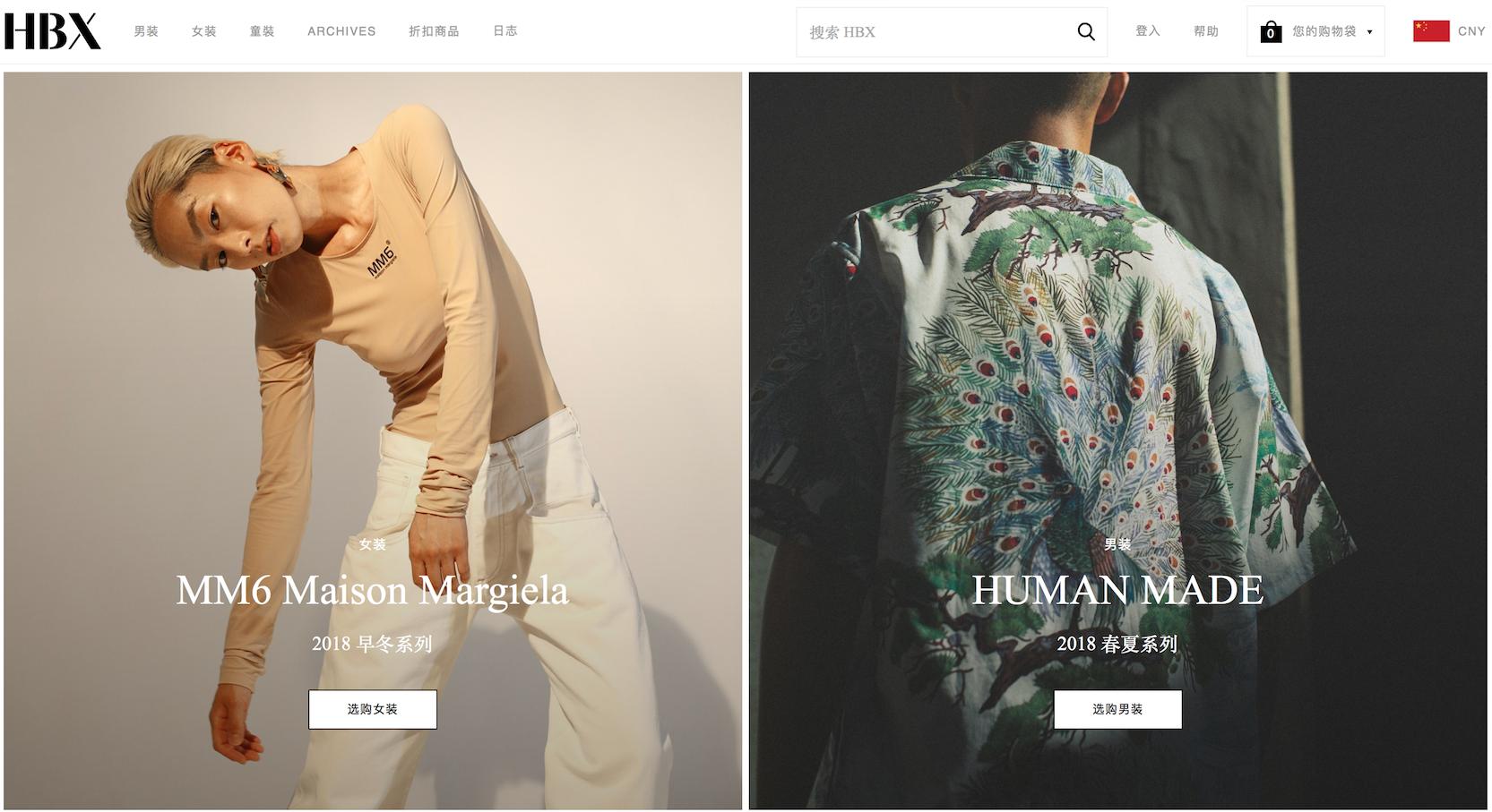 香港潮流时尚电商网站 Hypebeast最新年报:销售额同比大增76%至3.85亿港币